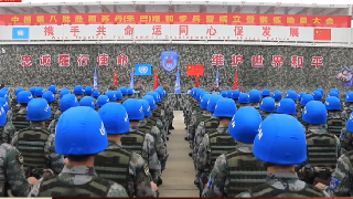 8th Chinese peacekeeping infantry battalion to South Sudan (Juba) established